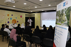 Ergonomics Training with Awqaf Minor Affairs and Foundation