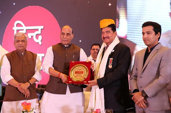 Atal Mithila Samman Award