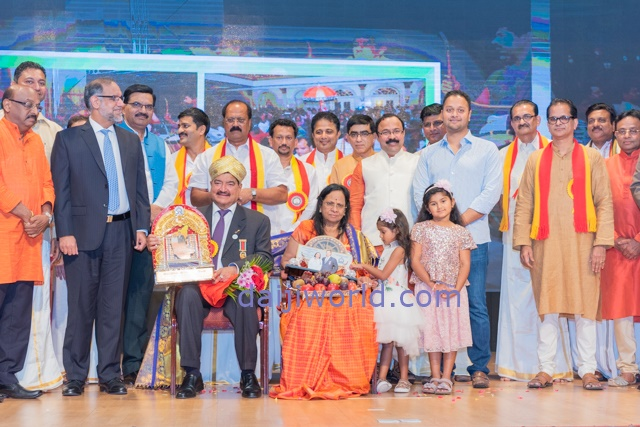 Dr. B. R. Shetty with the honourary title of 'Karnataka Ratna'