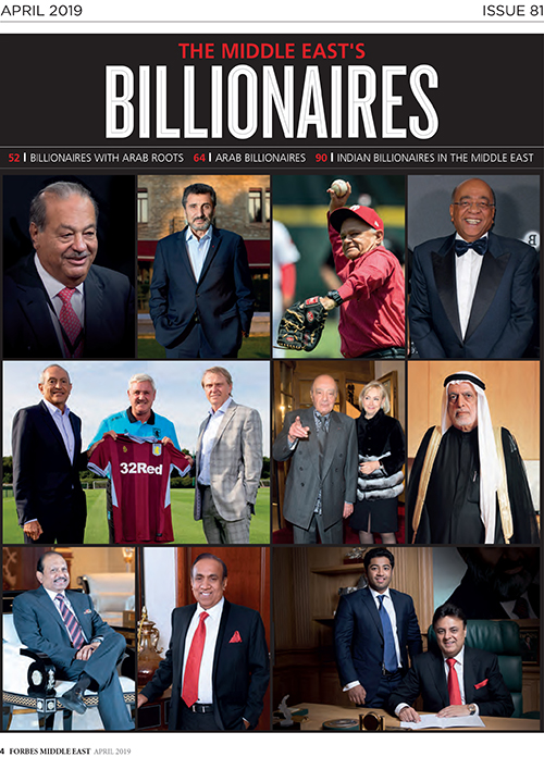 Middle East's Billionaires 2019